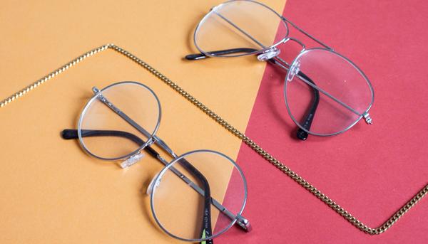 eyeglasses pair